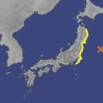Tsunami golpea las costas de Fukushima