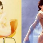 Madonna desnuda a los 18 años