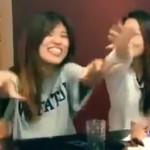 """Japonecitas gritando el """"¡¡Ehhh putooooooo!!"""""""