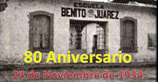 primaria_benito_juarez (2)