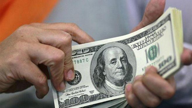 Photo of Dólar se vende en 22.36 pesos en Bancos de la Ciudad de México