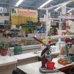 Realiza PC Estatal y gobierno de Cuerámaro revisión en mercado municipal