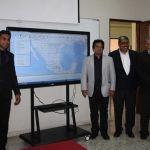 Quedó instalado el Sistema Geoinfomex que facilitará investigación y tesis a estudiantes de Minas