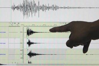 chile temblor