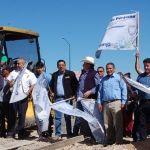 Arranca construcción de Sub Comandancia de Seguridad Pública en Santa Ana Pacueco