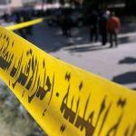 Explosión en El Cairo deja 26 muertos