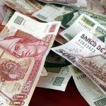 Retiros por desempleo en Afores llegan a máximos