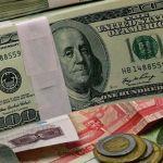Dólar baja a 20.10 pesos en ventanilla bancaria