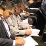 Firma convenio del Programa Más 2017