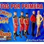 Espectacular estreno en Irapuato: Llega Circo Chino de Pekín y Circo Ruso de Moscú