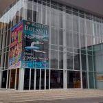 Recibe Teatro de la Ciudad 30 mil visitas durante su primer año