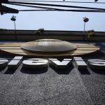 Grupo Televisa venderá sus acciones de la española Imagina