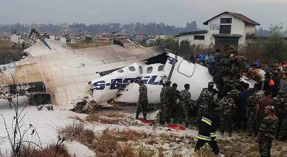 avionazo-nepal.jpg