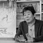 Fallece el director de animación japonés, Isao Takahata