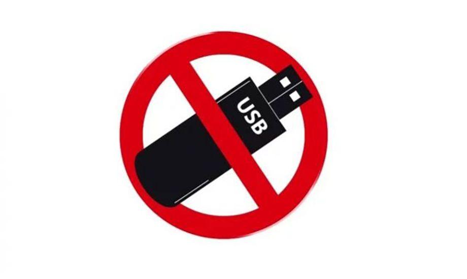Photo of IBM prohíbe a su personal el uso de dispositivos de almacenamiento extraíbles