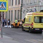 Confirman 2 mexicanas heridas por atropellamiento en Rusia