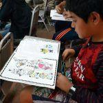 169 niños son atendidos en cursos de verano del IMCAR