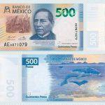 Benito Juárez protagoniza el nuevo billete de 500 pesos