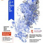 Festival Internacional de Cine de Medio Ambiente formará conciencia