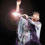 OSUG realizará concierto para celebrar las fiestas patrias
