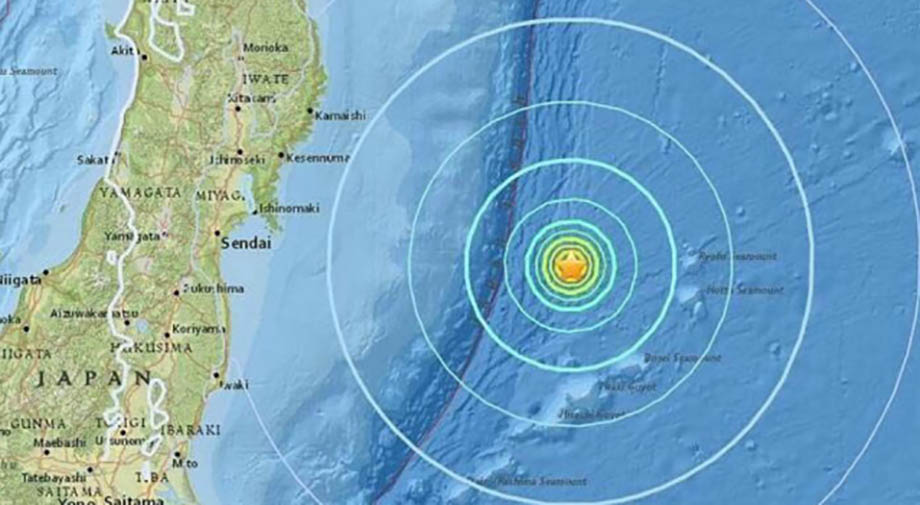 sismo-japon.jpg