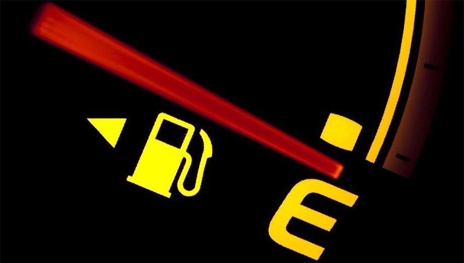 reserva-de-gasolina.jpg