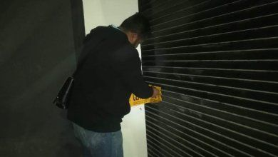 Photo of Por falta de permiso para venta de alcohol y no por inseguridad, cierre de antro