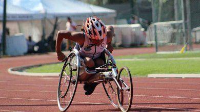 Centro Nacional Paralímpico