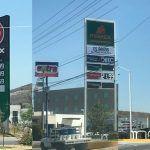 El precio de la gasolina en Irapuato no ha bajado