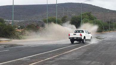 Photo of Cuarto Cinturón Vial con grandes encharcamientos; Un peligro para automovilistas