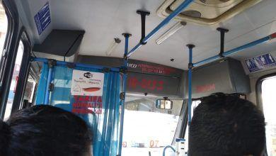 Photo of Transporte urbano cuenta con cámara oculta y wifi  gratis