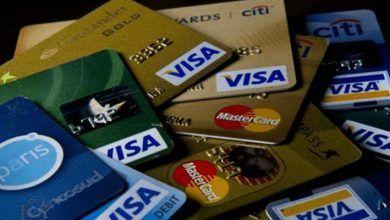 Photo of ¡Cuidado! Hay nueva forma en robo de tarjetas en Guanajuato