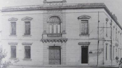 Photo of Gran patrimonio histórico la Casa de Iturbide, actualmente Sanborns