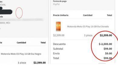 Photo of «Aproveché error de Elektra y compré dos celulares por 200 pesos»
