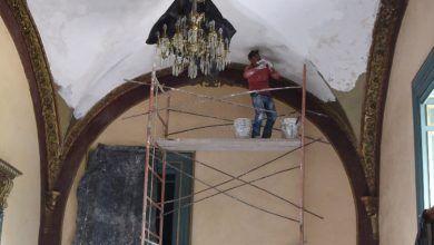 Photo of Avanza rehabilitación de salón de Cabildo