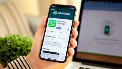 Photo of Checa las nuevas funciones de WhatsApp