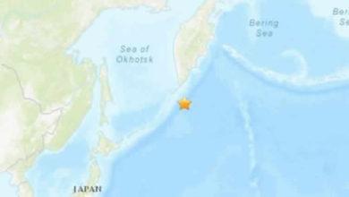 Photo of Sacude terremoto a Rusia de 7.5 grados; existe alerta por tsunami en Hawái